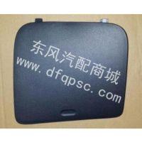 源头直供东风天龙保险丝盒盖_5305070-C0100