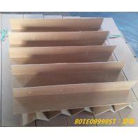 潍坊寿光地区供应优质纸护角强度高 环形纸护角、纸角板、角条|潍坊纸护角价格问我们