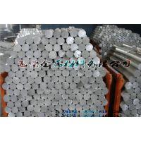 厂家供应2A12国标铝棒 2A12西南精拉铝棒 进口硬铝铝