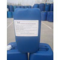 反渗透阻垢剂 标准液 生产厂家