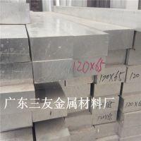 6063国标方形铝管铝棒100*100/120*120批发