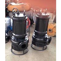 耐高温污水泵、耐热泥浆泵、耐用渣浆泵