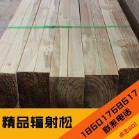 江苏徐达木材加工厂批发辐射松木材