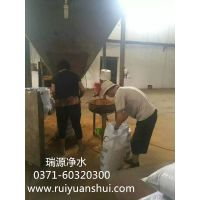 台州瑞源聚合氯化铝PAC净化后的水能直接饮用吗?
