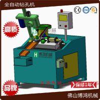 梅洲全自动钻孔机,博鸿自动化(图),全自动钻孔机订做