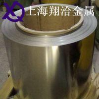 批发现货C7701锌白铜板抗拉强度