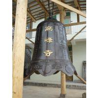博创雕塑(在线咨询)|铜钟铸造|铜钟厂