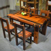 老船木餐桌椅组合中式长方形家用客厅餐桌饭桌 实木餐厅饭台餐台