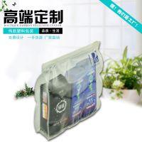 pvc塑料沐浴露促销袋 礼品袋 收纳袋上海伟凯定制