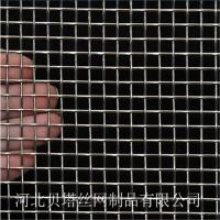 河北贝塔丝网制品有限公司