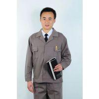 重庆南坪厚型涤棉珠帆驼灰色工作服套装批发 logo定制