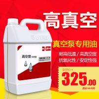 正品 普熙真空油VM46 真空泵专用油 5L