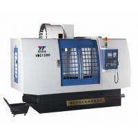 供应鲁南一机全新VMC1580线轨加工中心 国产系统数控铣床 高刚性数控铣全国联保