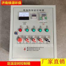 喷漆房配件大全 烤漆房智能控制箱 带漏电保护 温控