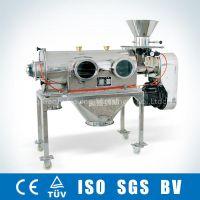WSA Horizontal Airflow Sieving Machine