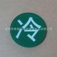 专业加工亚克力提示牌 标牌丝印 亚克力标牌制作