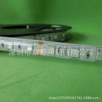 5050 RGB灯带灯条 幻彩灯带灯条超高亮低压12V  柜台灯条