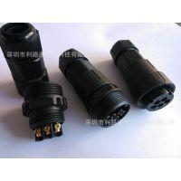 厂家供应 大电流防水连接器 M29螺丝压线连接器