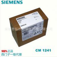 全新正品西门子PLC  型号:6ES7 221-3AD30-0XB0开关量输入模件