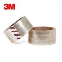 ≮正品直销≯美国 3M371 高级透明 封箱胶带 48mm*50m