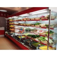 供应商用风幕柜/酸奶水果保鲜柜/展示柜价格