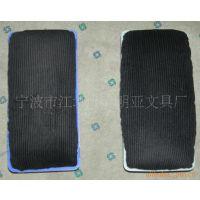 (厂家生产)环保黑板擦/黑板擦/普通黑板擦/灯心绒黑板擦