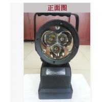 华荣BAD309E多功能强光防爆探照灯