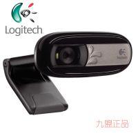 罗技C170 高清网络视频摄像头 内置VGA麦克风免驱 正品