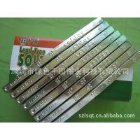 sn99.3cu0.7符合ROSH标准无铅锡条千田牌环保焊锡条厂家批发热销