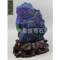 特价包邮孔雀石蓝铜矿原石标本 矿物晶体奇石原石头 蓝铜矿