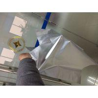 真空压缩袋 、铝箔印刷自封袋、防静电防潮袋厂家直销