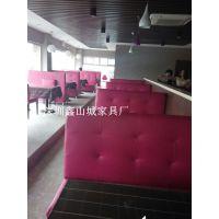 西餐厅沙发 咖啡厅沙发桌子 餐厅家具