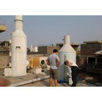 东莞石排废气处理塔 电镀废气净化塔 PP塑料酸雾净化器