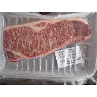 源珑黑牛雪花牛肉冷冻食品烧烤铁板烧西冷