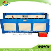 电动剪板机2*2500 环保闸式剪板机 小型剪板机 厂家直销 裁板机