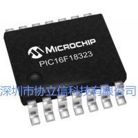 供应PIC16F18323-I/SL及PIC16F18323-I/ST及PIC16LF18323