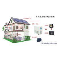 2015家庭太阳能发电系统投资成本效益分析 光伏发电政策