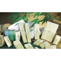 纸盒套装 酒店一次性用品包装袋 厂家直销 专业定制 代加工直销价