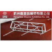 杭州嘉益信展览铝合金桁架