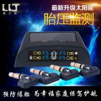 无线胎压监测报警器 TPMS太阳能胎压监测器高精度内置 LW-03A
