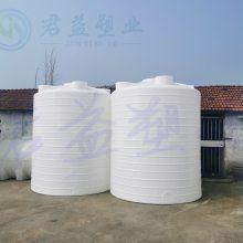 山东10吨双氧水储罐 10立方甲醇乙醇储罐 10000L水箱报价价格