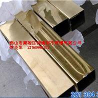 广州佛山供应201不锈钢度色钛金管
