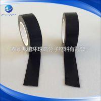 特氟龙玻璃纤维胶带