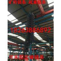 福州18mm(40T)矿用高强度圆环链条,优质矿用锰钢碳钢链条,传动链