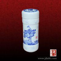 景德镇骨瓷茶杯,手绘寿杯,会议对杯,家居水杯