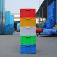 南京塑料食品箱 塑胶食品箱 全新料熟胶收纳物流周转箱465-220箱