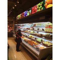 果唯伊水果展示柜 水果风幕柜厂家 水果风幕柜价格 水果风幕柜品牌