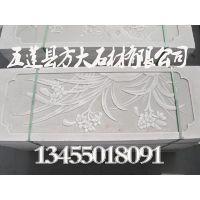 石雕栏杆常用规格尺寸以及雕刻兰花梅花荷花图案的石材栏杆价格