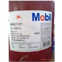 美孚滑脂HP461|齐齐哈尔美孚|宇润润滑油公司