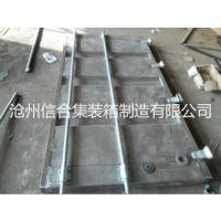 批发优质集装箱标准配件 集装箱门
